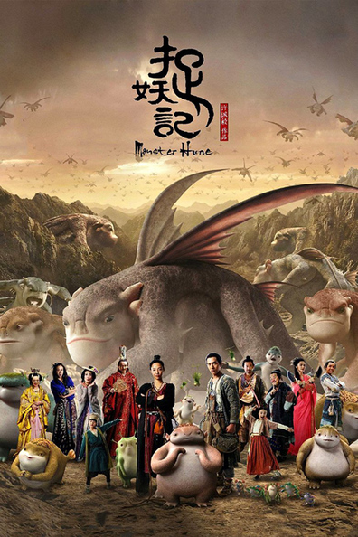 Monster Hunt cast, synopsis, trailer and photos.