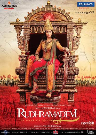 Rudhramadevi cast, synopsis, trailer and photos.