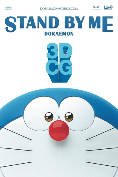 Movies Stand by Me Doraemon poster