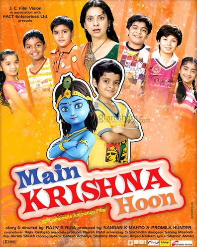 Main Krishna Hoon cast, synopsis, trailer and photos.