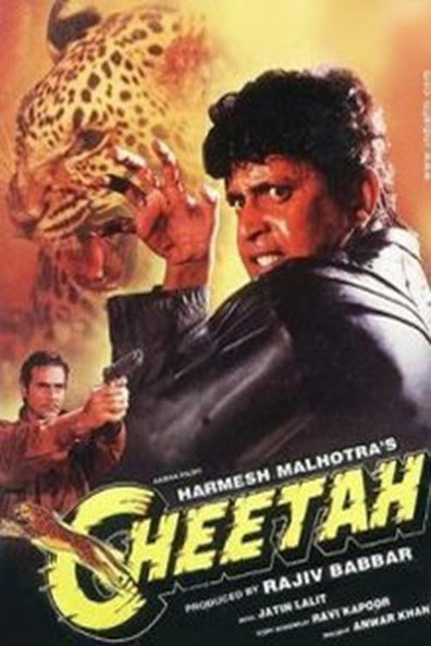 Cheetah cast, synopsis, trailer and photos.