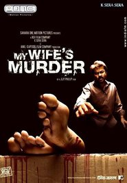 My Wife's Murder is similar to Backtrack.