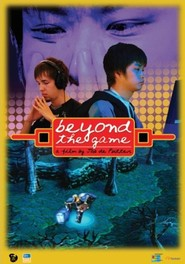Beyond the Game is similar to 42.