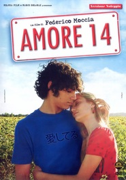 Amore 14 is similar to Rina en un cafe.