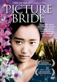Picture Bride is similar to Road Ends.