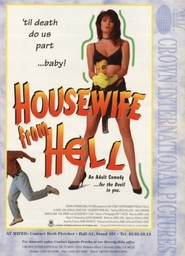 Housewife from Hell is similar to Doroga na Berlin.