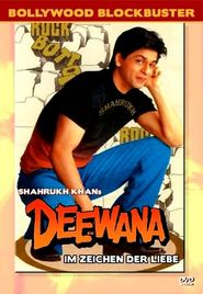 Deewana is similar to Stalingrad.