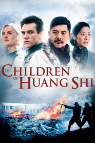 The Children of Huang Shi is similar to Eden Lodge.