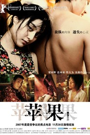 Ping guo is similar to The Human Centipede III (Final Sequence).