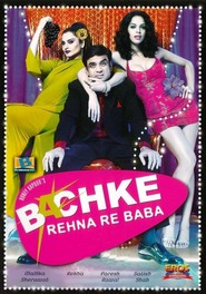 Bachke Rehna Re Baba is similar to 50 Greatest Teen Idols.