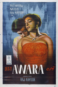 Awaara is similar to Born on the Fourth of July.