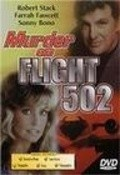 Movies Murder on Flight 502 poster