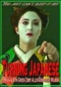 Movies Turning Japanese poster