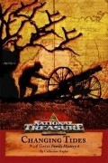 Movies National Treasure 3 poster