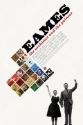 Movies Eames: The Architect & The Painter poster