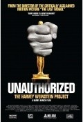 Movies Unauthorized: The Harvey Weinstein Project poster
