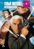 Naked Gun 33 1/3: The Final Insult cast, synopsis, trailer and photos.