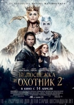 Movies The Huntsman: Winter's War poster