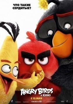 Best animated film Angry Birds images, cast and synopsis.