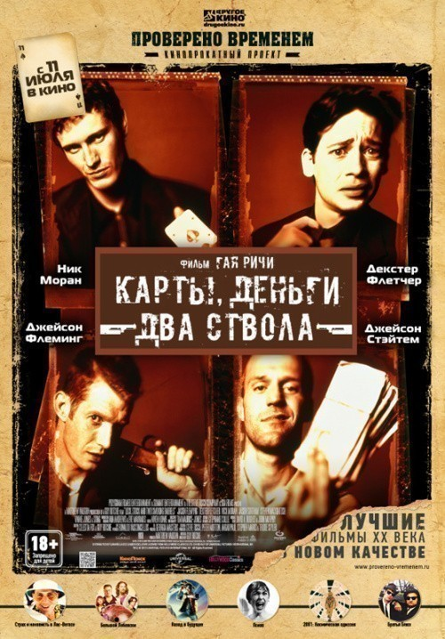 Lock, Stock and Two Smoking Barrels is similar to Camille.