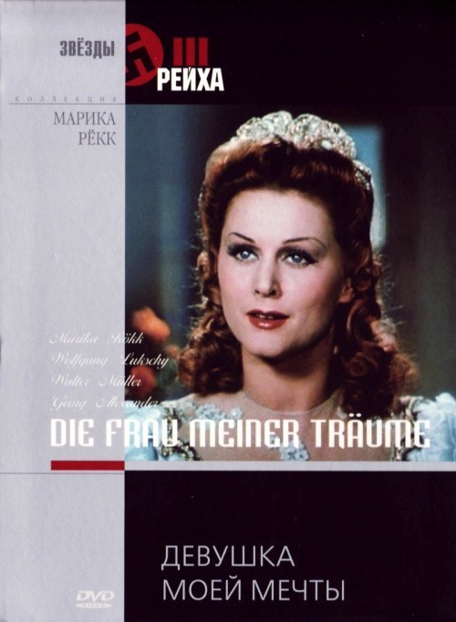 Die Frau meiner Traume is similar to L.A. Confidential.
