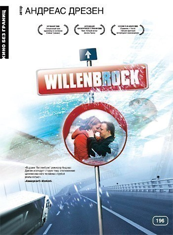 Willenbrock is similar to But... Seriously.