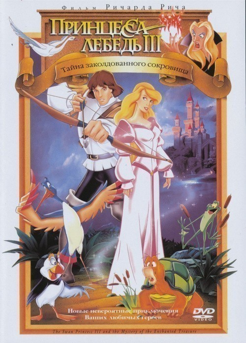 The Swan Princess: The Mystery of the Enchanted Kingdom is similar to Carlito's Way.