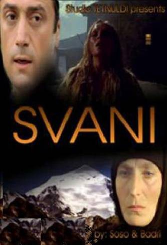Svani is similar to Company of Heroes.