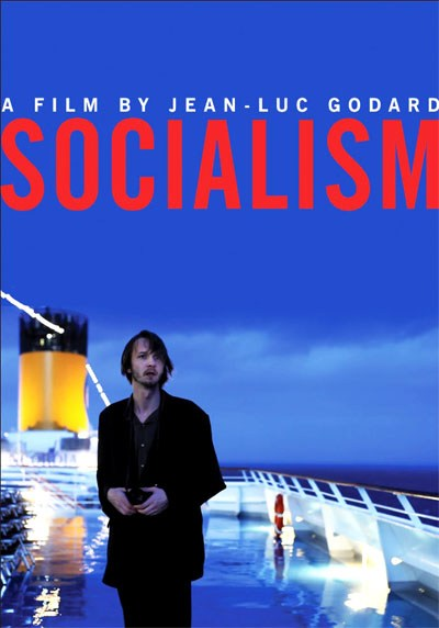 Film socialisme is similar to Company of Heroes.