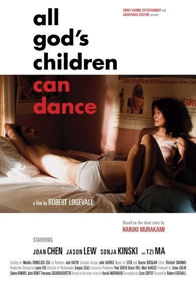 Movies All God's Children Can Dance poster