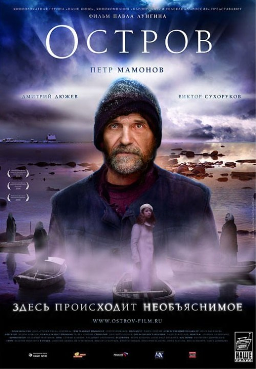 Movies Ostrov poster