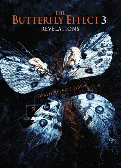 Butterfly Effect: Revelation is similar to Sonic Impact.