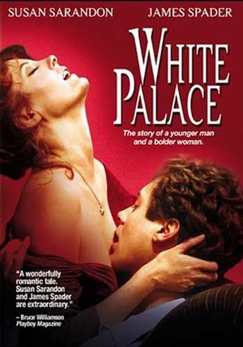 White Palace is similar to Henry V.