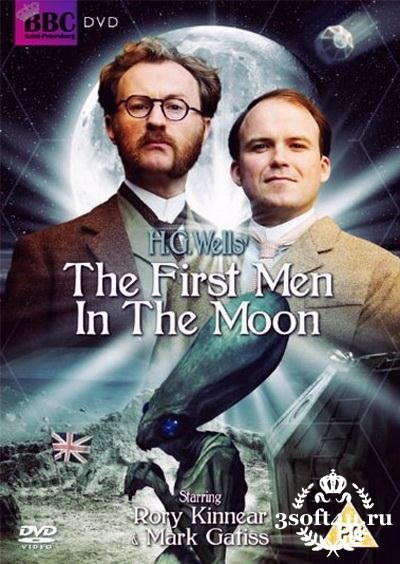 The First Men in the Moon is similar to Rina en un cafe.