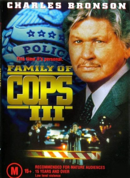 Family of Cops III: Under Suspicion is similar to Teenage Tourettes Camp.
