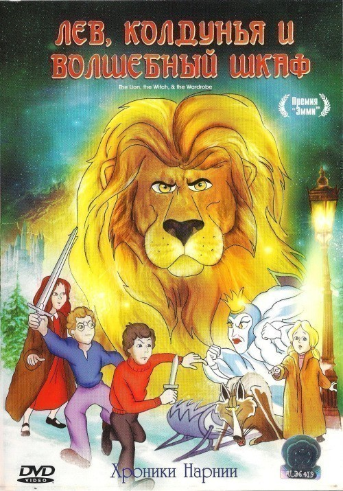 The Lion, the Witch & the Wardrobe is similar to Rivalry.