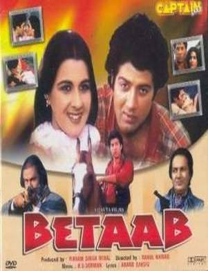 Betaab is similar to Letuchaya myish.