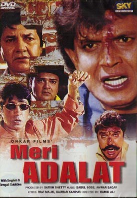 Meri Adaalat is similar to Velvet Goldmine.