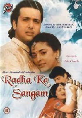 Radha Ka Sangam is similar to Deception.