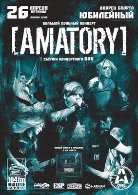 Amatory - Live Evil is similar to Ostrov.