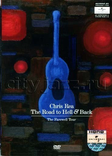 Chris Rea - The Road to Hell & Back - The Farewell Tour is similar to Last Knights.