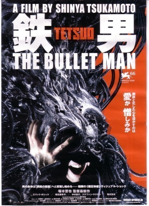 Tetsuo: The Bullet Man is similar to Spectre.