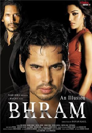 Bhram: An Illusion is similar to Eyes Wide Shut.