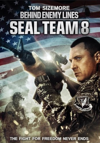 Seal Team Eight: Behind Enemy Lines is similar to Da lao ai mei li.