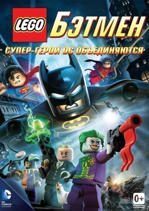LEGO Batman: The Movie - DC Super Heroes Unite is similar to Spider-man 2.1.
