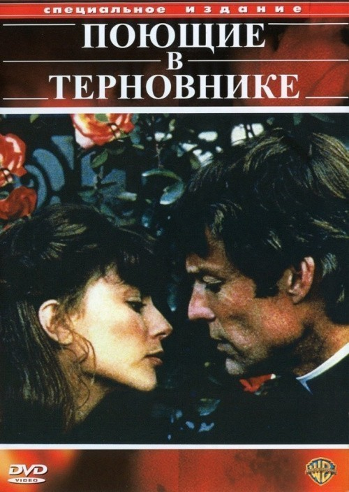 The Thorn Birds is similar to Little Witches.