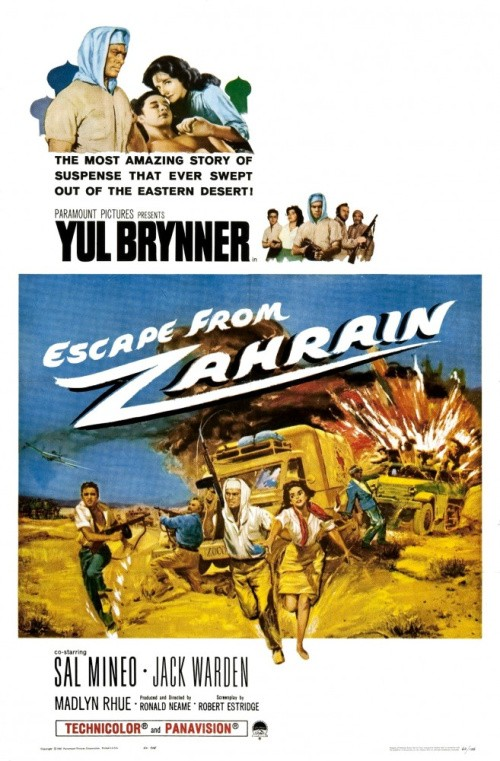 Escape from Zahrain is similar to Muqaddar.