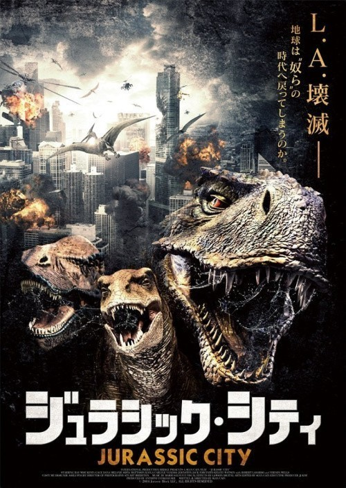 Jurassic City cast, synopsis, trailer and photos.