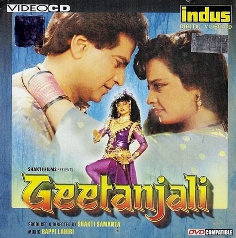 Geetanjali is similar to 50 Greatest Teen Idols.