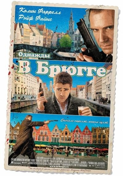 In Bruges is similar to The Deer Hunter.